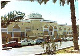Asie - Arabie Saoudite - Riyadh King Saud University - Library - Arabie Saoudite