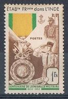 INDE N°258 NSG - India (1892-1954)