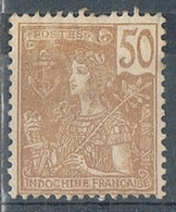 INDOCHINE N°35 NSG - Indochine (1889-1945)