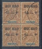 HOI-HAO N°25 EN BLOC DE 4 - Oblitérés