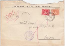 Yugoslavia, Nepoznat Inconnu Sticker On Okružni Sud Za Grad Beograd Letter Cover Travelled 1947 B181010 - 1945-1992 Sozialistische Föderative Republik Jugoslawien
