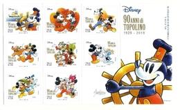 2017 - Italia BF 93 Walt Disney - Disney