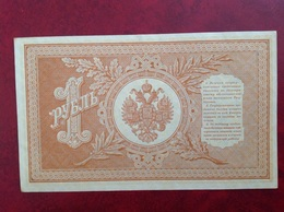 1 Roubles 1898 - Russia