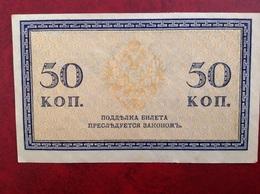 Billet Russe De 50 Kopeck - Russia