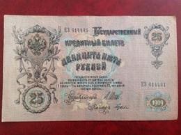 Billet Russe De 25 Roubles 1909 - Russia