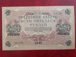 Billet Russe De 250 Roubles 1917 - Russia