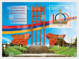 Armenië / Armenia - Postfris / MNH - Sheet 100 Jaar Republiek 2018 - Armenië
