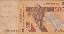 500 Francs CFA - Banque Centrale Des états De L'Afrique De L'ouest - Utilisé -  2012 - Billetes