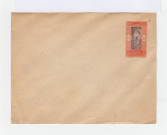 Entier Postal Dahomey 15 C. Brun Et Orange Type 1913 1917. (741) - A.O.F. (1934-1959)