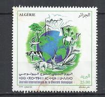 ALGERIA 2018 - INTERNATIONAL DAY FOR BIOLOGICAL DIVERSITY - USED OBLITERE GESTEMPELT USADO - Sciences