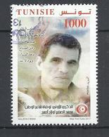 TUNISIA 2017 - MUAHMMAD AL-SAGHIR AWLAD AHMAD, POET - USED OBLITERE GESTEMPELT USADO - Tunisie (1956-...)