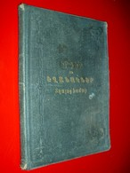 Chants Et Chansons . Livre En Arménien  1880 / Textes Et Partitions Arménie - Books, Magazines, Comics