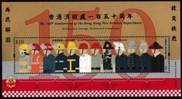 (387) Hong Kong 2018 / Fire Brigade / Pompiers / Feuerwehr ** / Mnh  Michel BL - Horses
