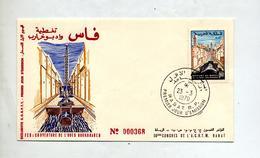 Lettre  Fdc 1970 Couverture Oued - Marruecos (1956-...)