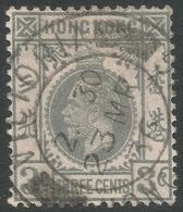 Hong Kong. 1921-37 KGV. 3c Used. Mult Script CA W/M SG 119 - Hong Kong (...-1997)