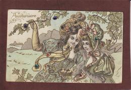 Carte écrite - Anniversaire - Le Décors Est En Relief Avec Paillettes Et Perles - Voir La Désignation - 2 Scannes - Anniversaire