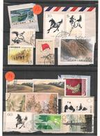 Chine -  Neufs  Et Obliteres  - 16  Stamps   -   REF 17  -  Philatelie° JP - China