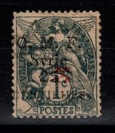 Syrie - YV 48B (rouge) Oblitéré , Signé , Cote 20 Euros , Une Dent Amincie Pour Etre Tatillon - Syria (1919-1945)