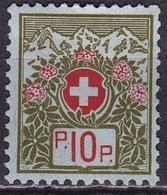 Switzerland / Schweiz / Suisse : 1911/21 Portofreiheitsmarken Alpenrosen 10 C Ohne KN Mit Falz Michel 5 II - Vrijstelling Van Portkosten
