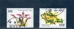 CHINE TAIWAN 1991 O - 1945-... République De Chine