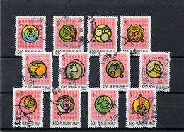 CHINE TAIWAN 1992 O - 1945-... République De Chine