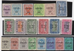 Osterreich  .   Yvert   .  232/251   .    *     .   Ungebraucht Mit Falz   .   /   .    Mint Hinged - 1918-1945 1. Republik