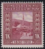 Bosnien   .   Yvert   .     58     .    *     .   Ungebraucht Mit Falz   .   /   .    Mint Hinged - Bosnien-Herzegowina