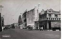 Real Photo Postcard, China, Singapore, Street, Shops, Buildings, People. 1937. - Singapore