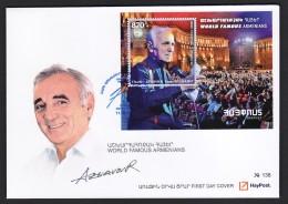 Armenie 2018, Les Arméniens De Renommée Mondiale: Charles Aznavour, SS  - FDC - Arménie