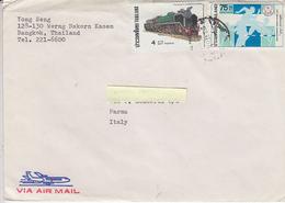 TAILANDIA  1978 - Yvert 805 (treno) - 867 (sport) - Lettera Per Italia - Tailandia