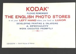 Dendera - Birth House Of Horus - Kodak English Photo Stores Publicity - Photo - Luxor