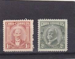 Cuba Nº 561 Al 562 - Cuba