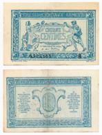 1917 // TRESORERIE AUX ARMEE // 50 Centimes // Série B - Treasury