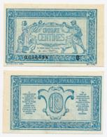 1917 // TRESORERIE AUX ARMEE // 50 Centimes // Série D - Treasury