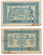 1919 // TRESORERIE AUX ARMEE // 50 Centimes // Série V - Treasury