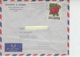 LIBANO  1962 - Yvert A271 - Alimentazione - Frutta - Libano
