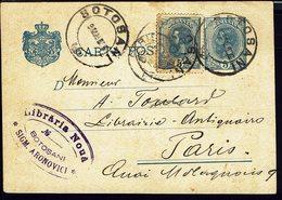 ROUMANIE - 1896 - Carte Entier Postal 5 B + 5 B De Botosani Pour Paris - B/TB - - Ganzsachen