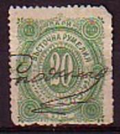 BULGARIE - Eastern Romelia - 1884 - Serie Courant  - 20 Para Obl. - Ostrumelien