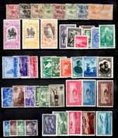 Roumanie Belle Collection D'anciens 1903/1932. Nombreuses Bonnes Valeurs. B/TB. A Saisir! - Collections