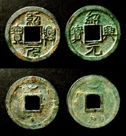 CHINA - LOT 2 COINS  SHAO XING YUAN BAO -  2 CASH  REV : CRESCENT ABOVE  DOT BELOW - SOUTHERN SONG - SONG SUD  - CHINE - Chine