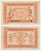 1917 // TRESORERIE AUX ARMEE // Un Franc // Série K - Schatkamer