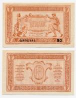 1917 // TRESORERIE AUX ARMEE // Un Franc // Série M2 - Trésor