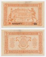 1919 // TRESORERIE AUX ARMEE // Un Franc // Série C2 - Treasury