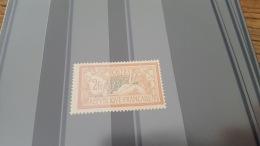 LOT 419180 TIMBRE DE FRANCE NEUF* N°145 VALEUR 55 EUROS - Frankreich