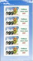 """France 2006 Feuillet F3986Aa Avec 5 Timbres Personnalisés """"meilleurs Voeux"""" à La Faciale - Personalisiert"""