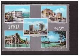 Syrie Syria Carte 5 Vues Martyrs Place Casino Aleppo Citadel Suspend Bridge Bechriyat Noria CPSM GF - Syrie