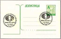 75 Aniv. FIDE (Fédération Internationale Des échecs). Novi Sad 1999 - Ajedrez