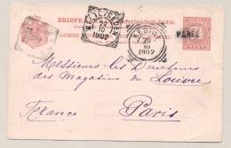 Nederlands Indië - 1902 - 7,5 Cent Cijfer, Briefkaart G12 Z-2 Van Langstempel PAREE Via VK KEDIRI Naar Paris / France - Nederlands-Indië