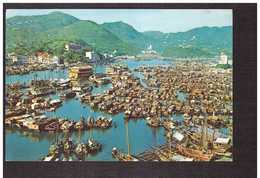 Hong Kong Aberdeen Fishing Village+ Timbre Cachet 1977 - Chine (Hong Kong)