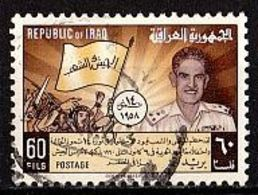 IRAK Mi.Nr. 291 O (A-6-20) - Irak